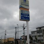 スペシャルハナハナ・リーチ目の試作・追加
