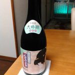 【メモ放出・10】野沢菜
