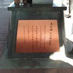【九州紀行・5】バルーンさが駅