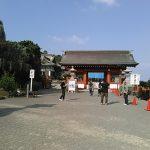 【九州紀行・50】鵜戸神宮