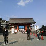 【九州紀行・57】鵜戸神宮の絵馬