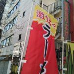九州紀行2017・22
