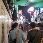 東京観光記・12